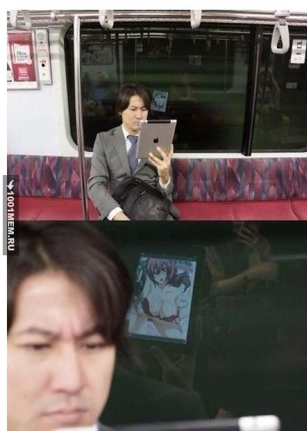 Япония)