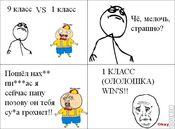 Какие сейчас дети))