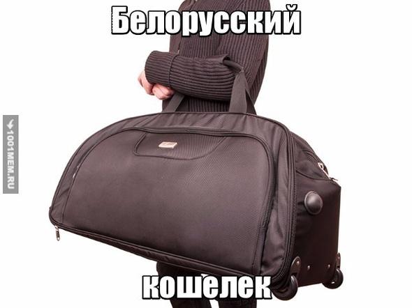 Миллионеры белоруссы)