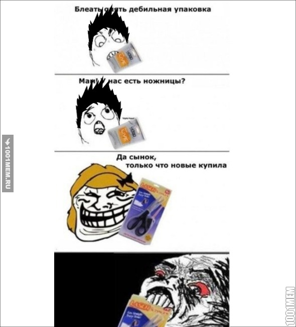 Мемы комиксы лол
