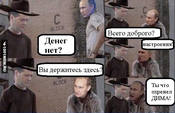 Walking Дима