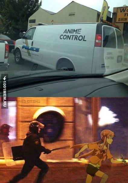 Аниме контроль...