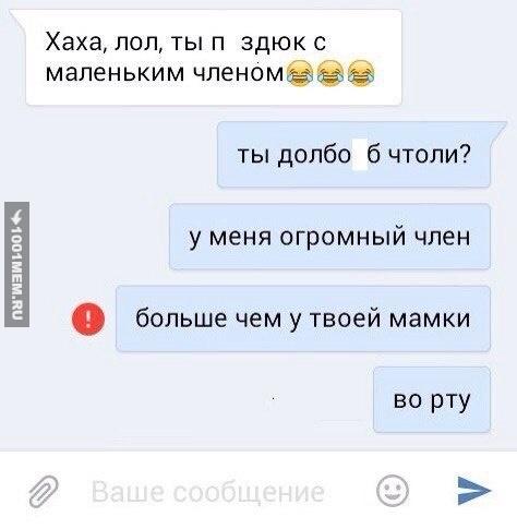 Лоханулся