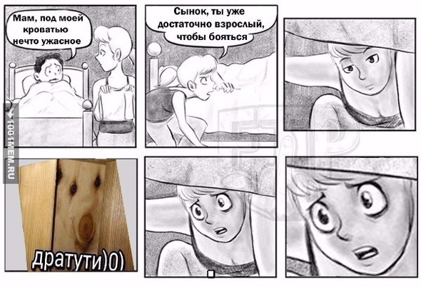 Дратути)0)