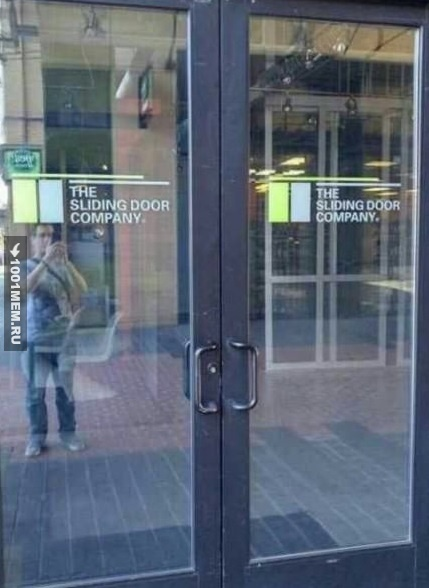 Компания выпускающая раздвижные двери не имеет раздвижных дверей.
