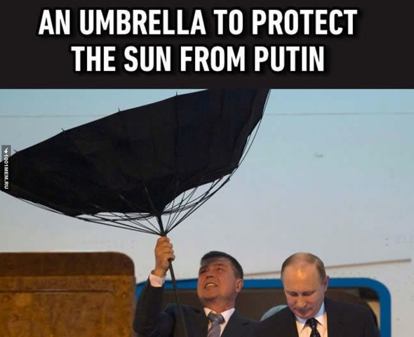 Зонтик)
