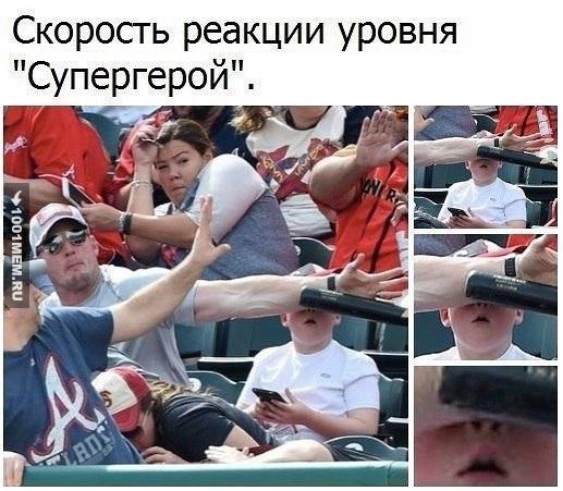 Реакция