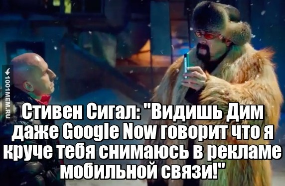 Стивен Сигал и Дмитрий Нагиев