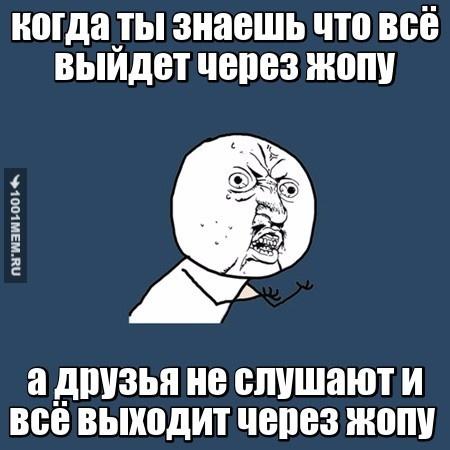 мемыыыы