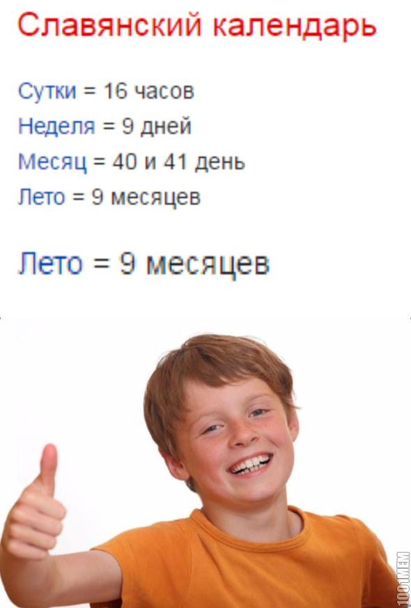 Радость школьника