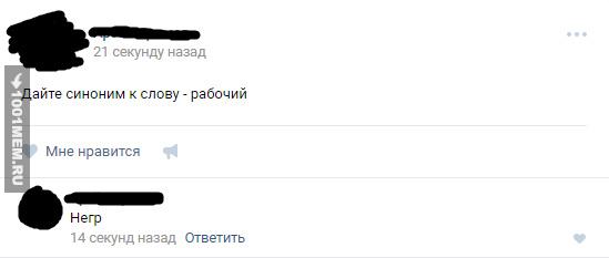 Немного чёрного юмора)