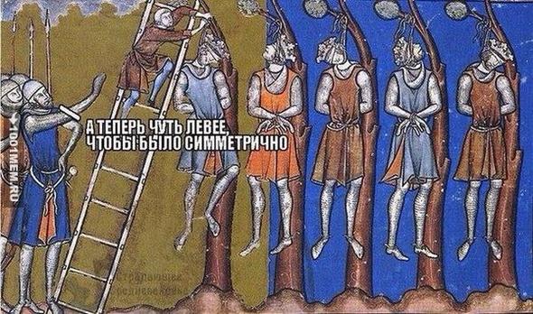 Средневековый юмор 2