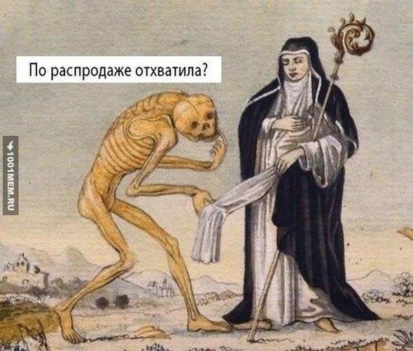 Средневековый юмор 4
