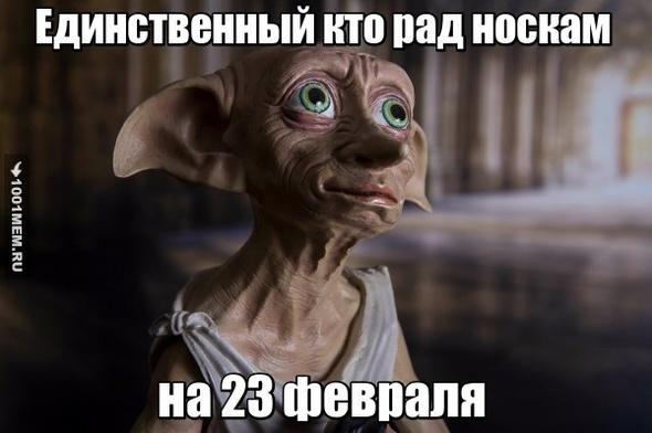 http://img.1001mem.ru/posts/3888000/3887998.jpg