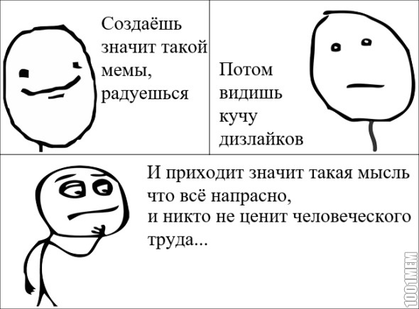 Дизлайки~