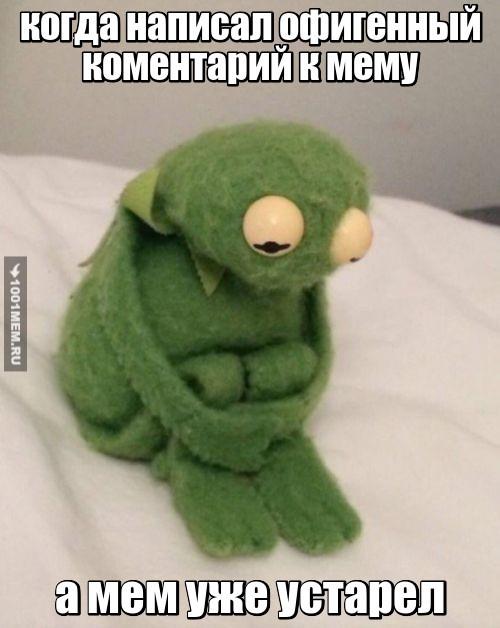 Печаль, обида :-)