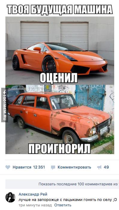 Намного лучше))