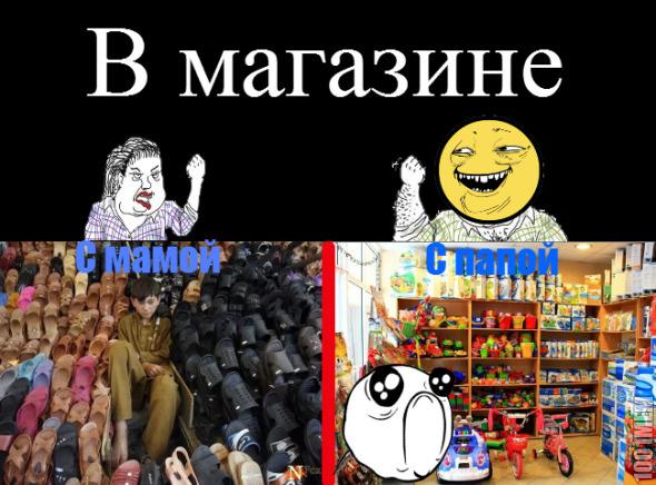 В магазине: