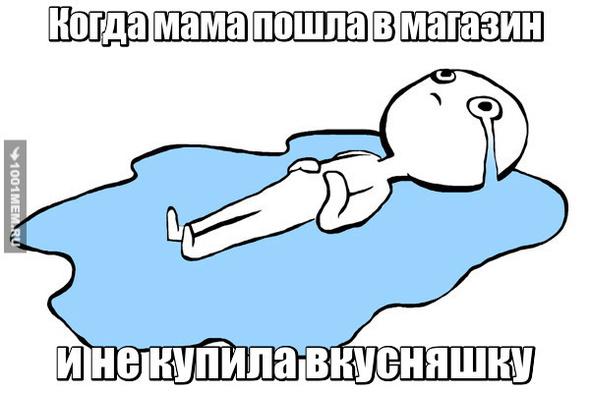 http://img.1001mem.ru/posts_temp/16-10-30/3869341.jpg