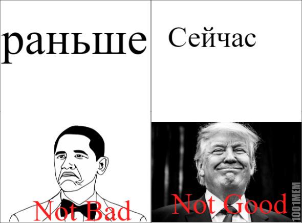 Новый Мем? :)
