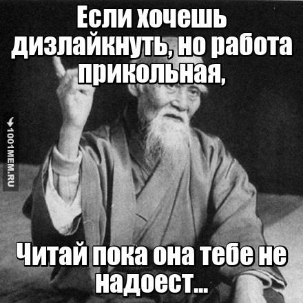 Логика