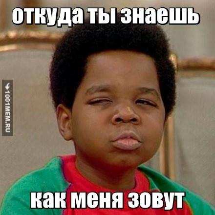 не русский мальчик