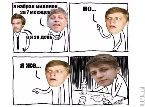 PewDiePie VS Mamix