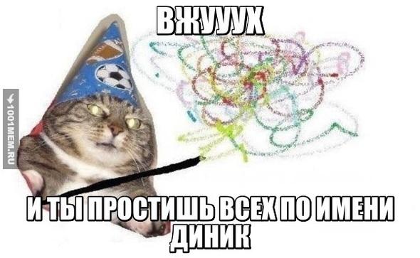 ДЛЯ ДЕВКИ