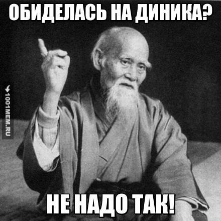 ДЕВУШКУ