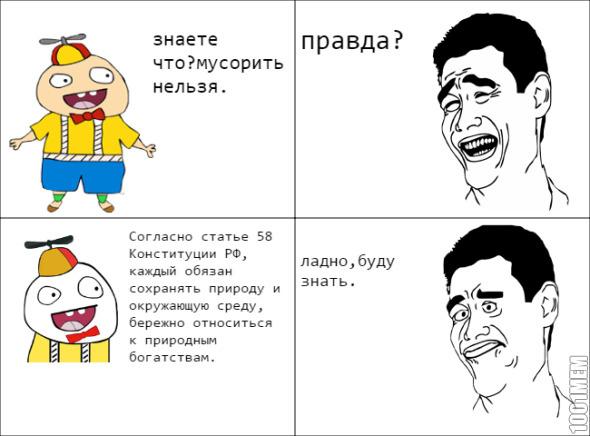 рьтсвпмор