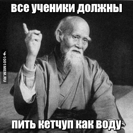 мудрец
