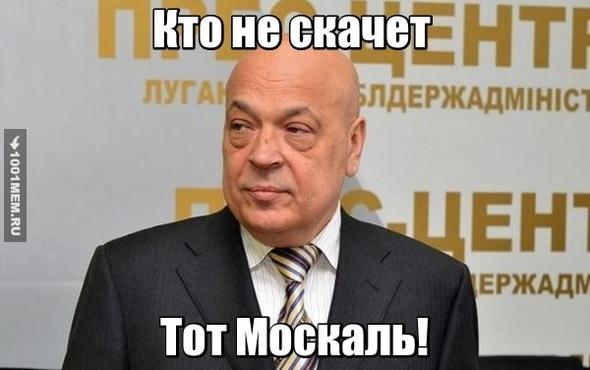 Геннадий...