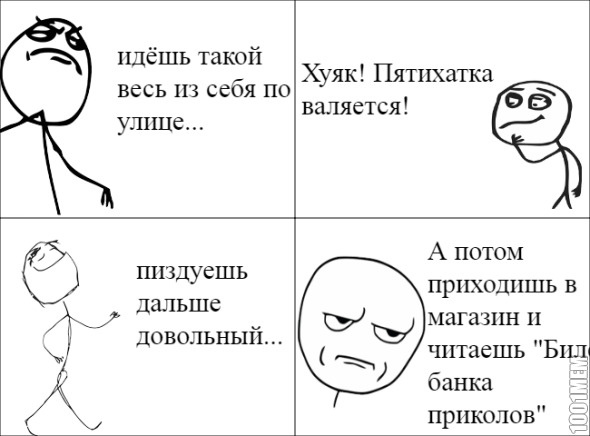 Анекдот: Харьковский Университет Ядерной Кибернетики…