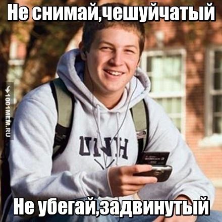 Не MP3