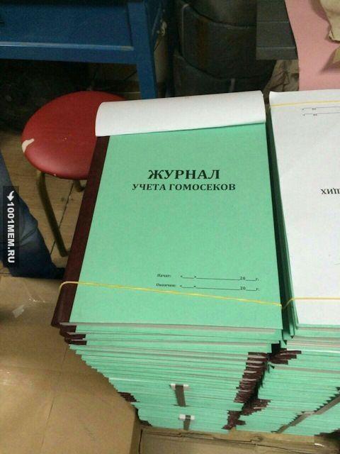 Рабочий стол админа паблика. После изучения комментов к записям:)