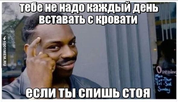 УМный совет