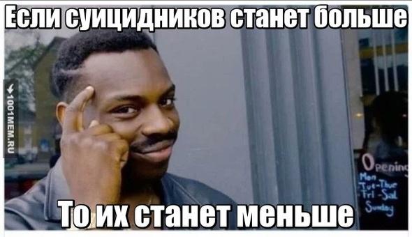 Не убивайтесь:)