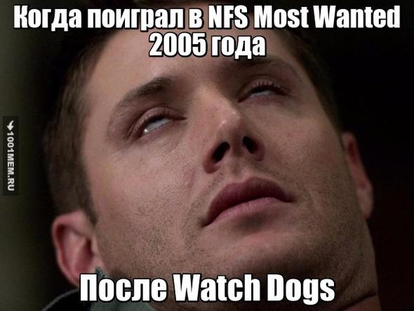 Управление в Watch Dogs