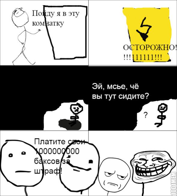 """""""Электрический"""" штраф"""
