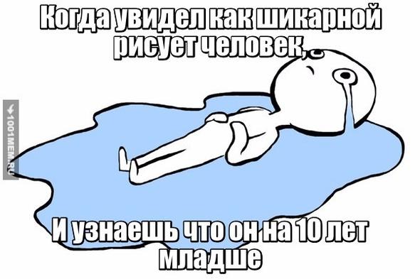 """Художник"""