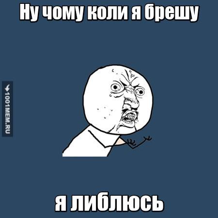 по российском языке написано в описании