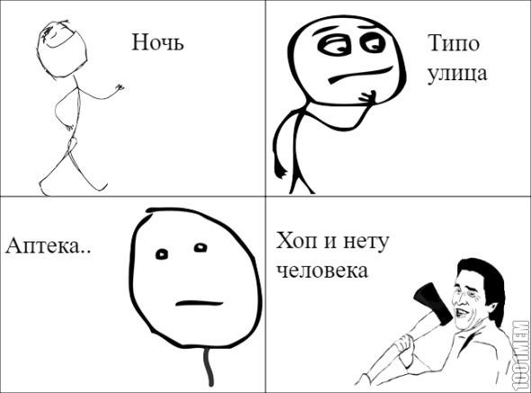 Пародия на Маяковского