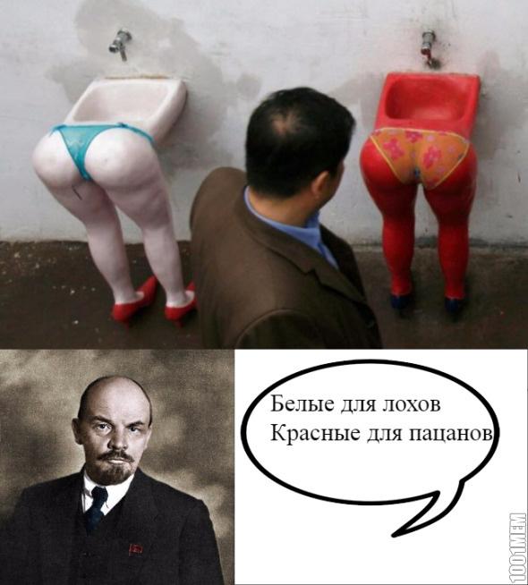 Ленин херни не скажет
