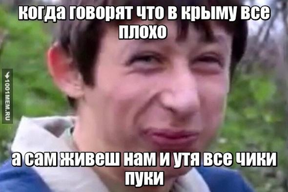 для вас я новичок 1 мем