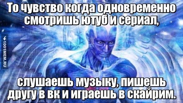Прикол про сверхразум