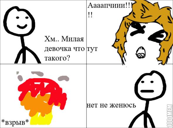 Это я