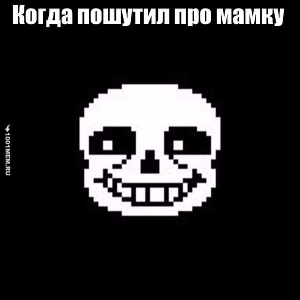 Ш-Ш-ШУУУУТКААА