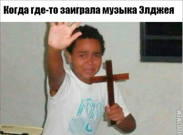 Хранит нас Боженька