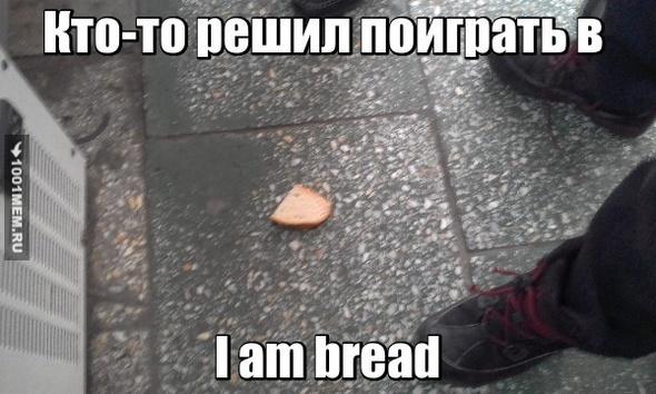 школьный мем