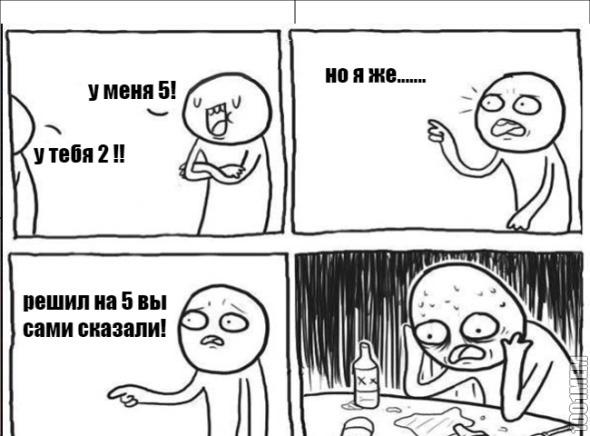 обман__